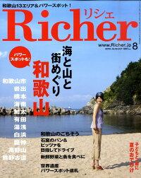 Richer_(�ꥷ��)_2010ǯ_08���_[����]