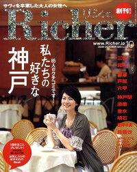 Richer_(�ꥷ��)_2008ǯ_10���_[����]