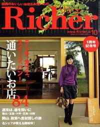 Richer_(�ꥷ��)_2009ǯ_10���_[����]