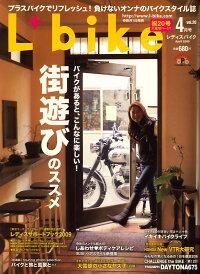 L_+_bike_(��ǥ����Х���)_2009ǯ_04���_[����]