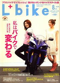 L_+_bike_(��ǥ����Х���)_2009ǯ_08���_[����]
