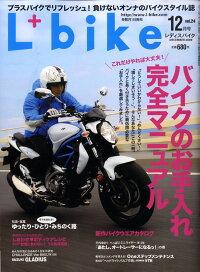 L_+_bike_(��ǥ����Х���)_2009ǯ_12���_[����]
