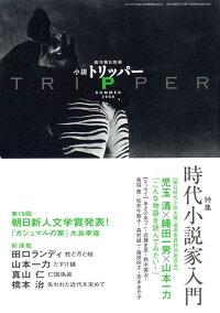 ����_TRIPPER_(�ȥ�åѡ�)_2008ǯ_06���_[����]