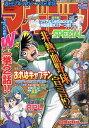 マガジン SPECIAL (スペシャル) 2009年 03月号 [雑誌]