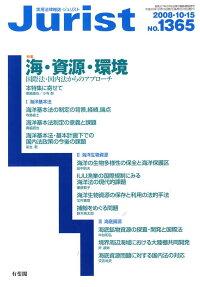 Jurist_(����ꥹ��)_2008ǯ_10/15��_[����]