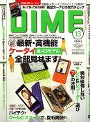 DIME (������) 2008ǯ 7/1�� [����]