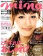 mina (ミーナ) 2008年 11/20号 [雑誌]