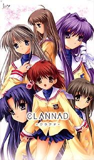 『CLANNAD -クラナド-』通常版