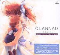 『CLANNAD』<ORIGINAL SOUNDTRACK>
