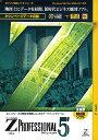 ゼンリン電子地図帳Z zi: Professional 5 DVD全国版