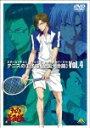 テニスの王子様 Original Video Animation 全国大会篇 Vol.4