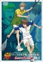 テニスの王子様 Original Video Animation 全国大会篇