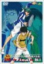 【アニメ商品対象】テニスの王子