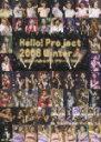 【ミュージック・ジャンル商品】Hello!Project 2008 Winter 決定!ハロ☆プロ アワード'08