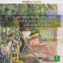 ドリー〜フランス近代ピアノ・デュオ作品集...