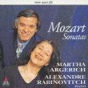 モーツァルト:2台と四手のためのピアノ作品集 [ マルタ・ア...
