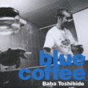 blue coffee [ �n��r�p ]
