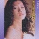 """中森明菜発売日:1994年11月30日 Akina Nakamori Singls27 19882ー1991 JAN:4943674805723 WPC6ー8057 (株)ワーナーミュージック・ジャパン (株)ワーナーミュージック・ジャパン デビュー曲[1]ー(1)から91年リリースの[2]ー(13)までシングル27曲をリリース順に網羅した究極のベスト盤。各シングルのジャケットの裏に歌詞が載っているのでシングルを27枚買ったような気になるという。16歳から25歳へ。声の表情が豊かになってゆく様を実感。 <dl><dt>[Disc1]<br>『中森明菜シングルス 27』/CD<br></dt>アーティスト:中森明菜<br>曲目タイトル:<br><dd>1.スローモーション[4:06]</dd><dd>2.少女A[3:34]</dd><dd>3.セカンド・ラブ[4:24]</dd><dd>4.1/2の神話[3:20]</dd><dd>5.トワイライトー夕暮れ便りー[4:43]</dd><dd>6.禁区[3:48]</dd><dd>7.北ウイング[4:39]</dd><dd>8.サザン・ウインド[3:52]</dd><dd>9.十戒(1984)[3:37]</dd><dd>10.飾りじゃないのよ涙は[4:11]</dd><dd>11.ミ・アモーレ[3:53]</dd><dd>12.赤い鳥逃げた(「ミ・アモーレ」別歌詩&ラテン・ロング・ヴァージョン)[5:07]</dd><dd>13.SAND BEIGEー砂漠へー[4:37]</dd><dd>14.SOLITUDE[4:24]</dd><br><dt>[Disc2]<br>『中森明菜シングルス 27』/CD<br></dt>アーティスト:中森明菜<br>曲目タイトル:<br><dd>1.DESIREー情熱ー[4:25]</dd><dd>2.ジプシー・クイーン[4:28]</dd><dd>3.Fin[4:11]</dd><dd>4.TANGO NOIR[4:10]</dd><dd>5.BLONDE[3:54]</dd><dd>6.難破船[4:28]</dd><dd>7.ALーMAUJ(アルマージ)[4:08]</dd><dd>8.TATTOO[3:57]</dd><dd>9.I MISSED""""THE SHOCK"""
