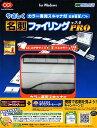 やさしく名刺ファイリング PRO v.7.0 カラー専用スキャナ付 cocoa連携キャンペーン版 ...
