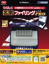 やさしく名刺ファイリング PRO v.7.0 小型スキャナ付 cocoa連携キャンペーン版 シルバー ...