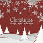 クリスマス・ソングス・オルゴール・コレクション