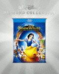 白雪姫 ダイヤモンド・コレクション【Blu-ray】 【Disneyzone】