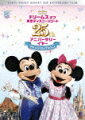 ドリームス オブ 東京ディズニーリゾート 25th アニバーサリーイヤー マジックコレクション