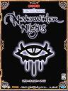 Neverwinter Nights 日本語版 価格改定版