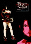 KINGDOM of CHAOS -BORN TO KILL-