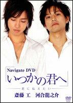 Navigate DVD ���Ĥ��η���