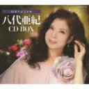 40周年記念企画 八代亜紀 CD BOX [ 八代亜紀 ]