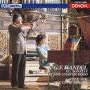 デンオン・クラシック・ベスト100::ヘンデル:ヴァイオリン・ソナタ集 [ ヨゼフ・スーク ]