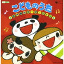 CD TWIN::こどものうた ★炎神戦隊ゴーオンジャー★