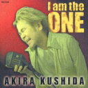 串田アキラBEST-I am the ONE-