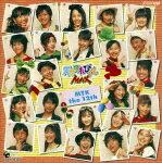 NHK 天才てれびくんMAX MTK The 12th