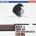 「悲劇的」マーラー:交響曲第6番 [ エリアフ・インバル ]