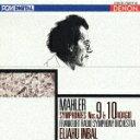 マーラー:交響曲第9番/第10番 アダージョ
