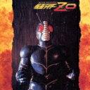 ANIMEX 1200 Special ...