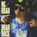 HEAD ROCK [ NG HEAD ]