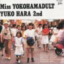 Miss YOKOHAMADULT