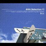 ANA_Selection_��1