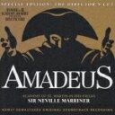 アマデウス オリジナル・サウンドトラック盤<ディレクターズ・カット版> [ ネヴィル・マリナー ]