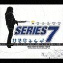 シリーズ7 ザ・バトルロワイアル/ミュージック・フロム・ザ・モーション・ピクチャー [ ガールズ・アゲインスト・ボーイズ ]