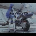 Xenosaga2 MOVIE SCENE サウンドトラック
