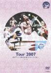 広瀬香美 / Tour 2007 GIFT+♪幸せは冬にやってくる♪