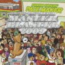 PACE MAKER MASTER BLASTER 2009