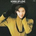 VERGE OF LOVE(English Version) +2 [ 荻野目洋子 ]