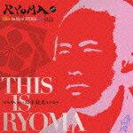 ����ζ����Ǥ�ƽ�_THIS_IS_RYOMA