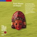 ザ・ワールド ルーツ ミュージック ライブラリー 112::ネパールの民俗音楽 [ (ワールド・ミュージック) ]