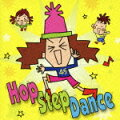 ホップ★ステップ★ダンス!! きよこと踊ろう☆発表会ダンス
